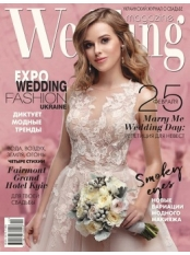 MAGAZINE WEDDING