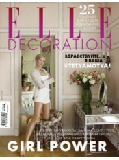 ELLE DECORATION / ЭЛЛЬ ДЕКОРЕЙШН