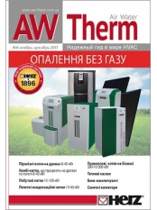 AIR WATER THERM