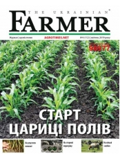 THE UKRAINIAN FARMER + АГРОМАРКЕТ