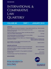INTERNATIONAL AND COMPARATIVE LAW QUARTERLY (ВЕЛИКОБРИТАНІЯ)