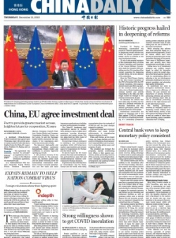 CHINA DAILY HONG KONG 2020